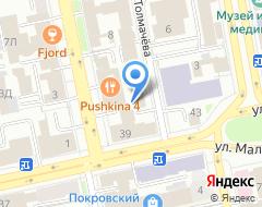 Компания Флэт-сервис на карте города