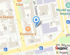 Компания ЮСИНГ на карте города