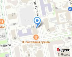 Компания Русский Экспресс-Урал на карте города