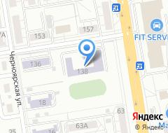 Компания Средняя общеобразовательная школа №95 на карте города
