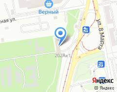 Компания Институт экологии растений и животных УрО РАН на карте города