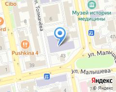 Компания УрФЮИ на карте города