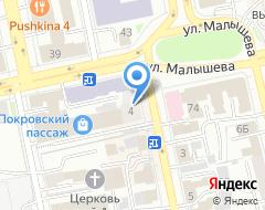 Компания Dolce Vita на карте города
