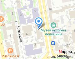 Компания Стратег на карте города