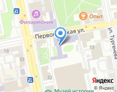 Компания Свердловское музыкальное училище им. П.И. Чайковского (колледж) на карте города