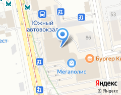 Компания Банкомат АЛЬФА-БАНК на карте города