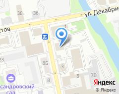 Компания Пакрус на карте города