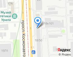 Компания УралГАХА на карте города