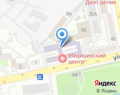 Компания САН Студио на карте города