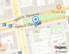 Компания Уральский Центр Бронирования на карте города