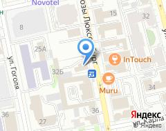 Компания MOBI-TRAVEL туристическое агентство на карте города