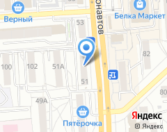 Компания Банкомат Уральский банк Сбербанка России на карте города