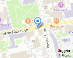 Компания Киоск по продаже печатной продукции на карте города