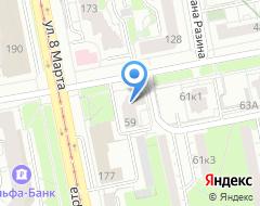 Компания ФАВОРИТ на карте города