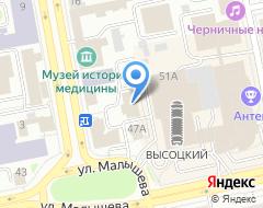 Компания Внешэкономбанк на карте города