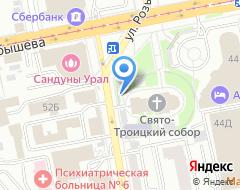 Компания Трапезная на карте города
