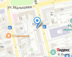 Компания Арт-Мотив на карте города