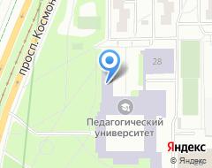 Компания УрГПУ на карте города