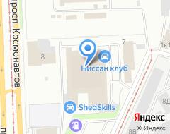 Компания УралСиб-Принт на карте города