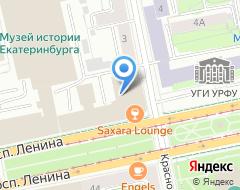 Компания Радио Арбата центр звуковой рекламы на карте города