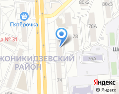 Компания Бюро юридических услуг на карте города