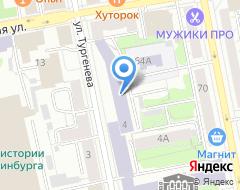 Компания УрФУ на карте города