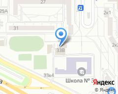Компания Уральская Региональная Федерация Айкидо Айкикай на карте города