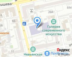 Компания Альянс Франсез Екатеринбург на карте города