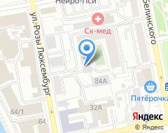 Компания ТОПАЗ на карте города