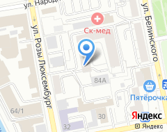 Компания МеdиаПилот Online на карте города