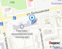 Компания Progration на карте города