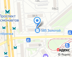 Компания Городской ломбард на карте города