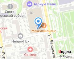Компания Международный центр финансовой грамотности на карте города