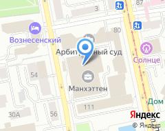 Компания АРТ-ГРАФИКА на карте города