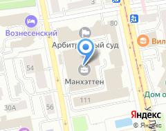 Компания АПН на карте города