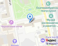 Компания Большой Урал на карте города