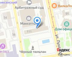 Компания Союз Стройиндустрии Свердловской области на карте города