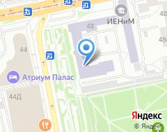 Компания Современные нанотехнологии на карте города
