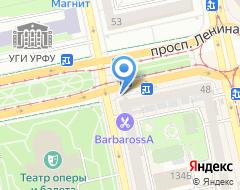 Компания Киоск по продаже печатной продукции Роспечать на карте города