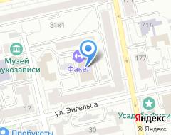 Компания Золотой Дракон на карте города