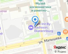 Компания Park Inn на карте города