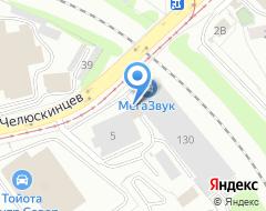 Компания Офискомплект на карте города