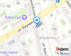 Компания Бюро Переводов Екатеринбург на карте города