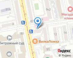 Компания Уральский центр бронирования и туризма на карте города