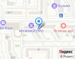 Компания Драгоценности Урала на карте города