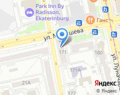 Компания Спаэр Тур на карте города