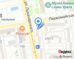 Компания ИНТЕРСЕРВИС на карте города