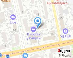 Компания Ракушка на карте города