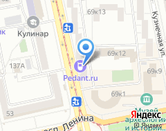 Компания Place for на карте города