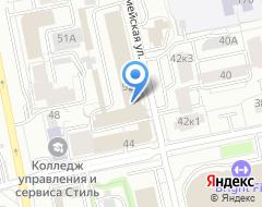 Компания Уральская картографическая фабрика на карте города